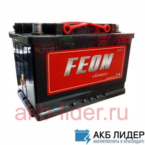 Автомобильный аккумулятор Feon Classic 75А/ч-12Vст EN650 полярность обратная 276x175x190, купить, заказать, цена, недорого, цена, отзывы, АКБ, аккумулятор, Краснодар, Кубань, Краснодарский край