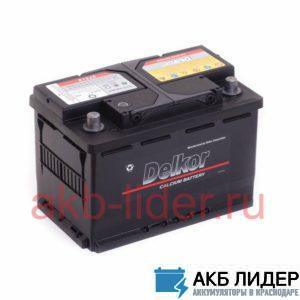 Аккумулятор DELKOR 74Ah обратная полярность PREMIUM АКБ, купить, заказать, цена, недорого, цена, отзывы, АКБ, аккумулятор, Краснодар, Кубань, Краснодарский край