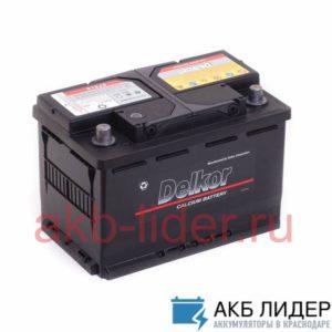 Автомобильный аккумулятор Delkor 58039 74А/ч-12V ст EN640 европейские обратная 278x175x190, купить, заказать, цена, недорого, цена, отзывы, АКБ, аккумулятор, Краснодар, Кубань, Краснодарский край
