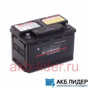 Автомобильный аккумулятор Delkor 58039 80А/ч-12V ст EN730 европейские обратная 315x175x175, купить, заказать, цена, недорого, цена, отзывы, АКБ, аккумулятор, Краснодар, Кубань, Краснодарский край