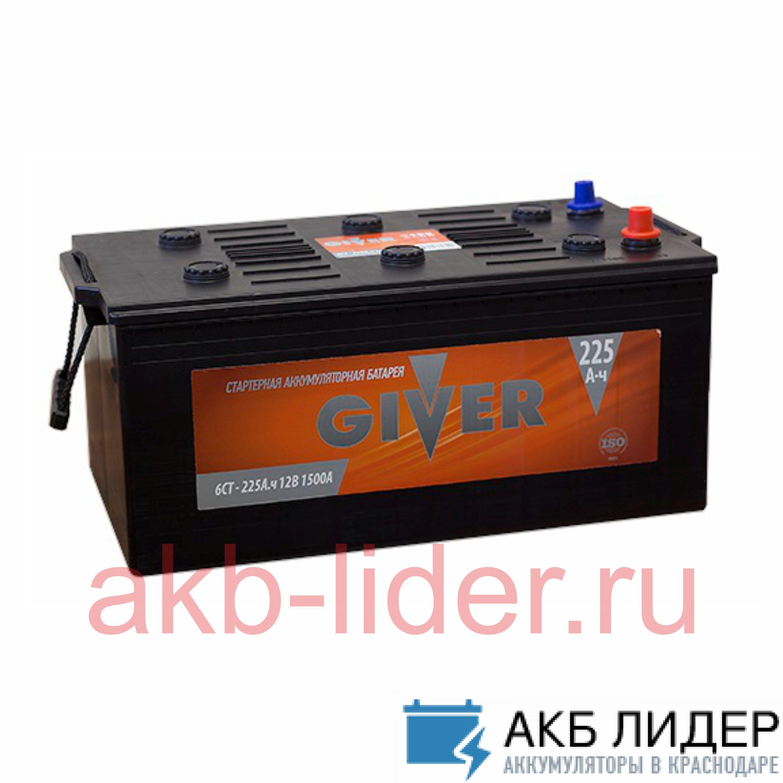 Аккумулятор Giver 225 Ач евро → Купить недорого → Магазин в Краснодаре 90a08cd3b95