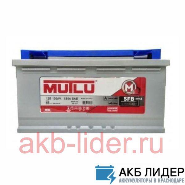 Аккумулятор Mutlu 100 a/h SFB, купить, заказать, цена, недорого, цена, отзывы, АКБ, аккумулятор, Краснодар, Кубань, Краснодарский край