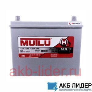 Аккумулятор Mutlu 72 a/h SFB, купить, заказать, цена, недорого, цена, отзывы, АКБ, аккумулятор, Краснодар, Кубань, Краснодарский край