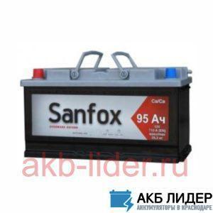 Автомобильный аккумулятор SanFox 6СТ 95А/ч-12V ст EN710 европейские прямая 353x175x190, купить, заказать, цена, недорого, цена, отзывы, АКБ, аккумулятор, Краснодар, Кубань, Краснодарский край