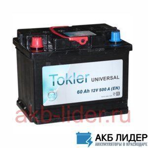 Аккумулятор Tokler 60 a/h, купить, заказать, цена, недорого, цена, отзывы, АКБ, аккумулятор, Краснодар, Кубань, Краснодарский край