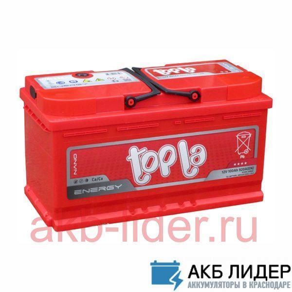 Автомобильный аккумулятор TOPLA Energy 100А/ч-12Vст EN800 европейская обратная 310x175x190, купить, заказать, цена, недорого, цена, отзывы, АКБ, аккумулятор, Краснодар, Кубань, Краснодарский край