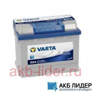 Аккумулятор Varta Blue Dynamic 60 Ач 560408054 (D24) О.П., купить, заказать, цена, недорого, цена, отзывы, АКБ, аккумулятор, Краснодар, Кубань, Краснодарский край