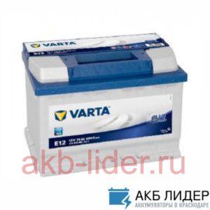 Автомобильный аккумулятор Varta Blue Dynamic 574 013 068 74А/ч-12V ст EN680 европейские обратная 278x175x190, купить, заказать, цена, недорого, цена, отзывы, АКБ, аккумулятор, Краснодар, Кубань, Краснодарский край