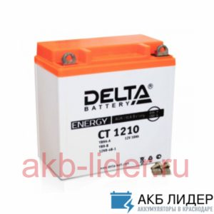 Мото-Аккумулятор DELTA BATTERY CT 1210 10А/ч-12V ст EN120 болт прямая 137x77x135, купить, заказать, цена, недорого, цена, отзывы, АКБ, аккумулятор, Краснодар, Кубань, Краснодарский край