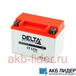 Мото аккумулятор DELTA CT 1211 11 Ач, купить, заказать, цена, недорого, цена, отзывы, АКБ, аккумулятор, Краснодар, Кубань, Краснодарский край