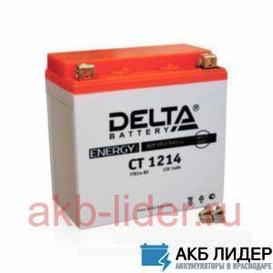 Мото аккумулятор DELTA CT 1214 14 Ач, купить, заказать, цена, недорого, цена, отзывы, АКБ, аккумулятор, Краснодар, Кубань, Краснодарский край