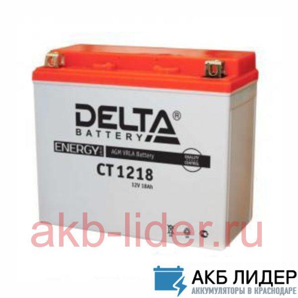 Мото аккумулятор DELTA CT 1218 18 Ач, купить, заказать, цена, недорого, цена, отзывы, АКБ, аккумулятор, Краснодар, Кубань, Краснодарский край