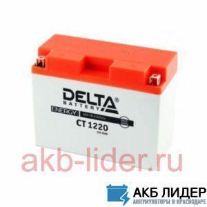 Мото аккумулятор DELTA CT 1220 20 Ач, купить, заказать, цена, недорого, цена, отзывы, АКБ, аккумулятор, Краснодар, Кубань, Краснодарский край