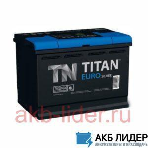 Аккумулятор Титан Euro Silver 60 Ач низкий О.П., купить, заказать, цена, недорого, цена, отзывы, АКБ, аккумулятор, Краснодар, Кубань, Краснодарский край