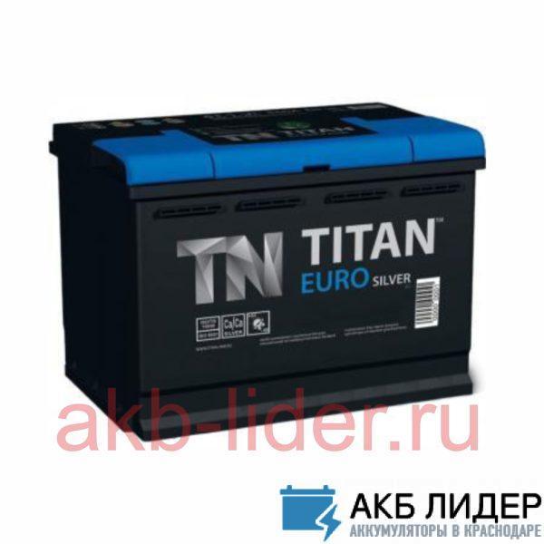 Автомобильный аккумулятор Titan Euro Silver 60 Ач о/п низкая 60А/ч-12Vст EN600 европейская обратная 242x175x175, купить, заказать, цена, недорого, цена, отзывы, АКБ, аккумулятор, Краснодар, Кубань, Краснодарский край