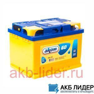 Аккумулятор АКОМ EFB 60 Ач (О.П.) START STOP, купить, заказать, цена, недорого, цена, отзывы, АКБ, аккумулятор, Краснодар, Кубань, Краснодарский край