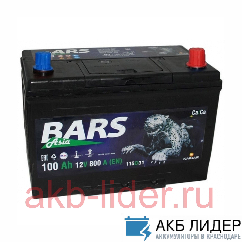 Аккумулятор BARS ASIA 100 Ah О.П. → Купить недорого → Магазин в ... 21318c35069