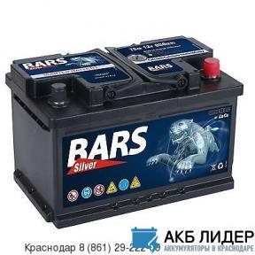 Автомобильный аккумулятор Bars Silver 75А/ч-12Vст EN620 европейский прямая 278x175x190, купить, заказать, цена, недорого, цена, отзывы, АКБ, аккумулятор, Краснодар, Кубань, Краснодарский край